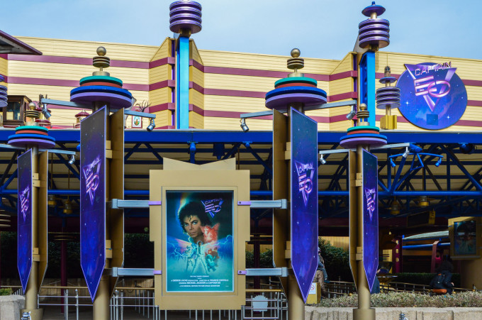 Underrated Disneyland Paris Attractions Captain EO
