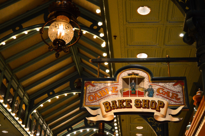 Disneyland Paris Discovery Arcade Cable Car Bake Shop