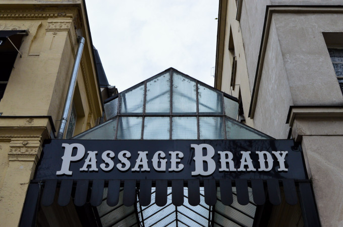 Passage Brady Entrance Sign
