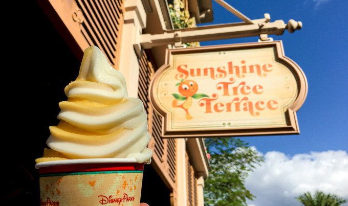 Sunset Tree Terrace Citrus Swirl